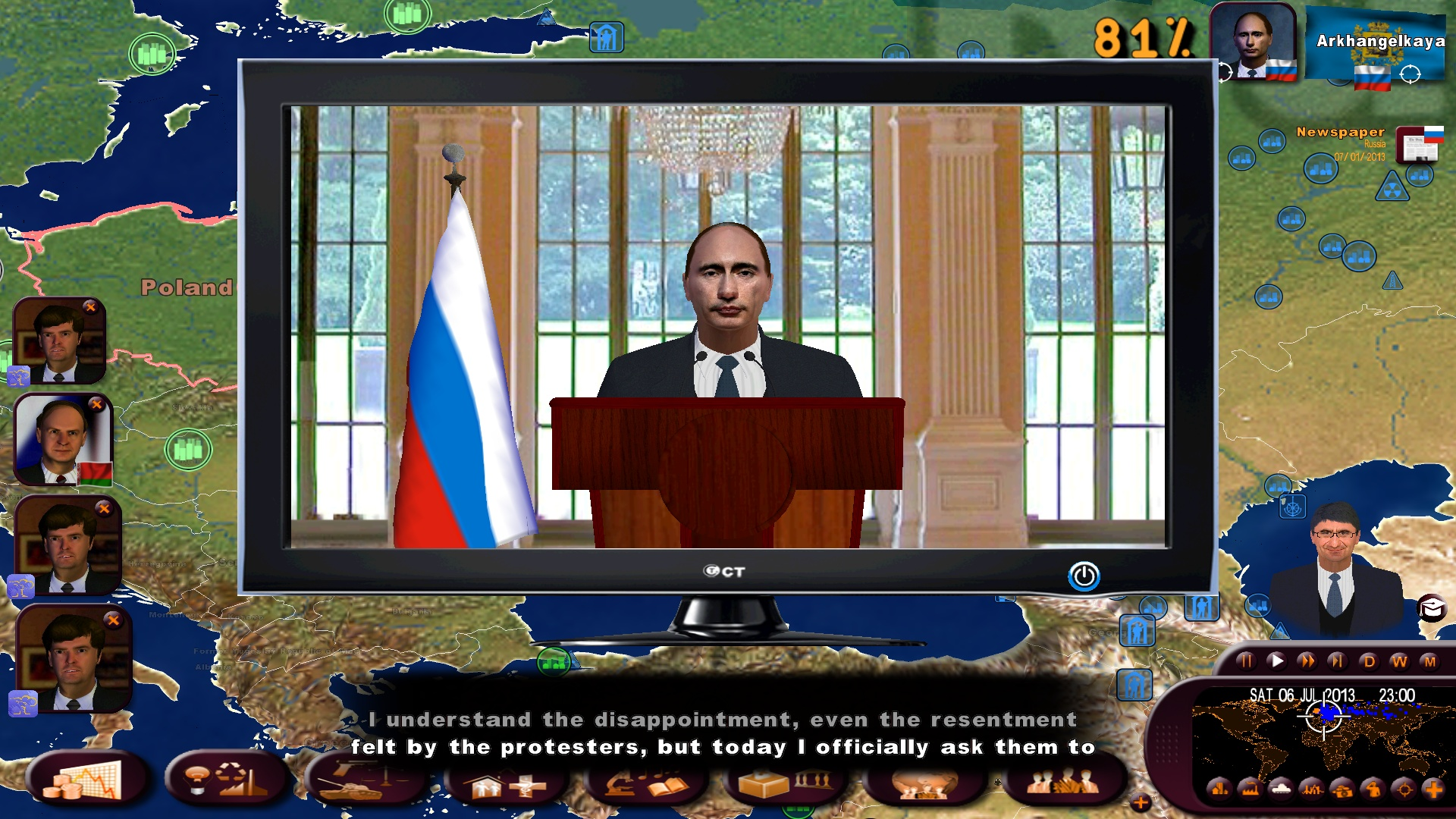 power and revolution geopolitical simulator 4 скачать на русском