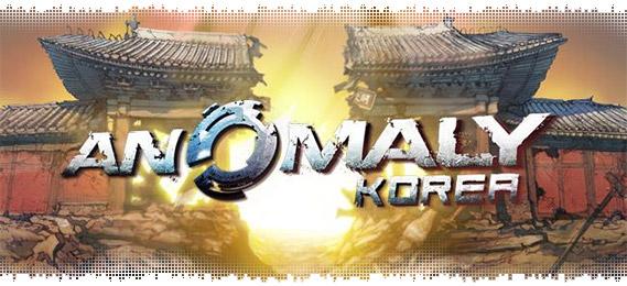 logo-anomaly-korea