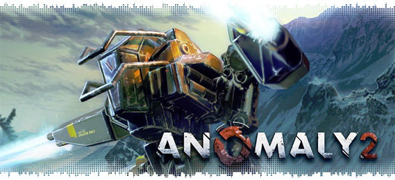 logo-anomaly-2-review