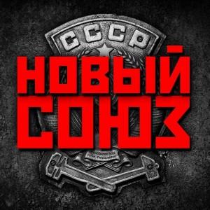 http://riotpixels.com/wp/wp-content/uploads/2013/10/noviy-soyuz-300x300.jpg