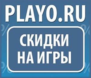 playo-logo-v2