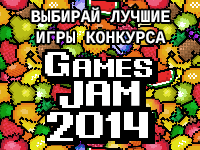 gamesjam-voting