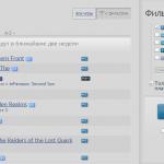 Новости RP Alpha: Глобальный фильтр игр по платформам и ещё кое-что